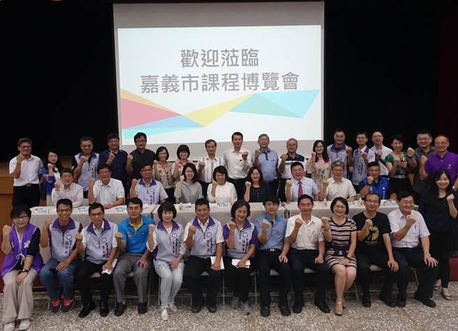 嘉義市政府與全市國中小及高中職校合辦國教課程博覽會。(廖素慧攝)