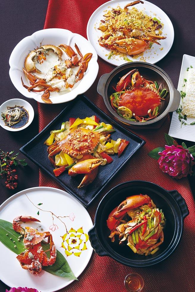 「常聚粵菜」推出多款鮮美蟹料理。圖/常聚提供