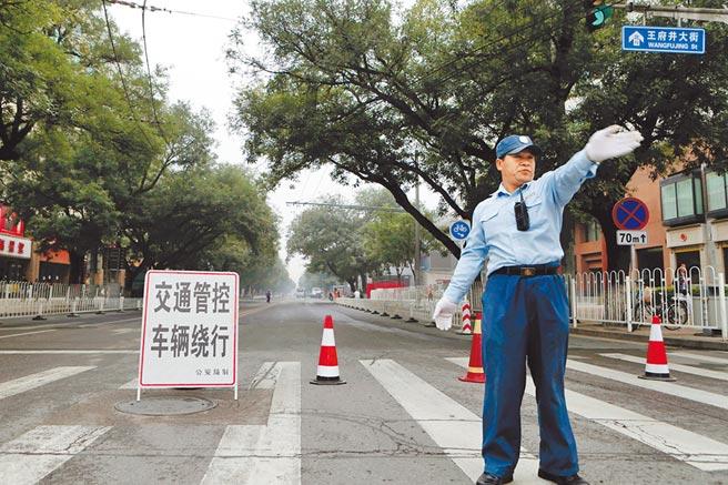 交警在北京王府井大街執行交通管制措施。(中新社資料照片)