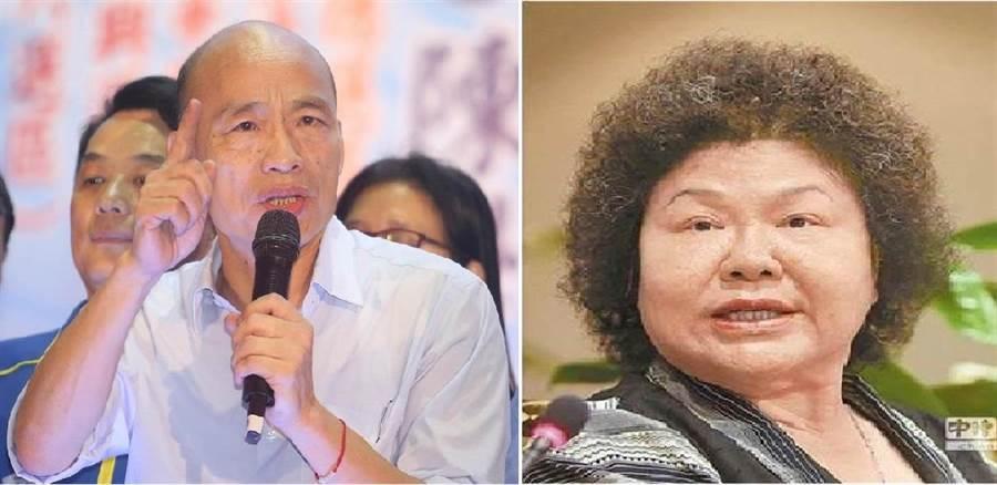 國民黨2020總統提名人、高雄市長韓國瑜(左),總統府秘書長、前高雄市長 陳菊(右)。(圖/合成圖,本報資料照)