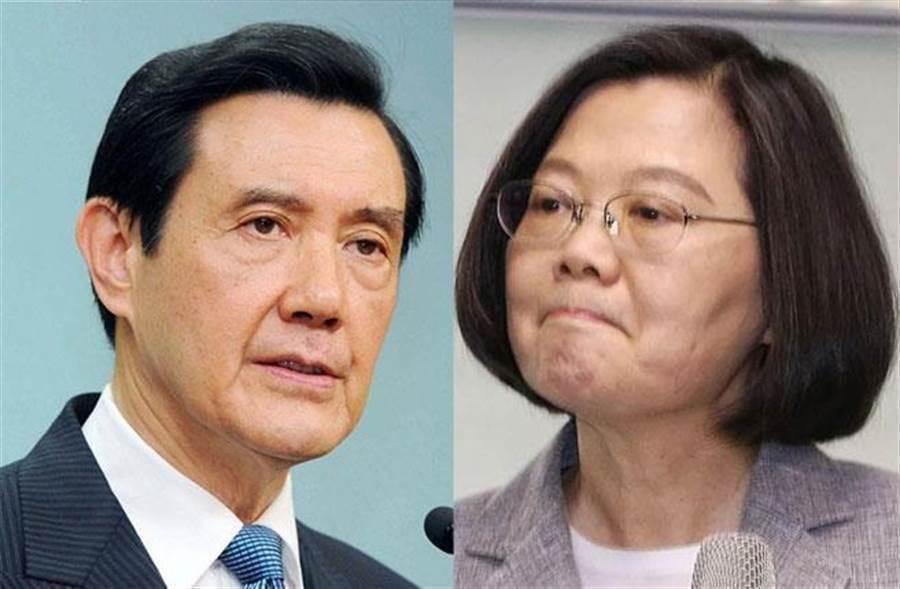 圖為前總統馬英九(左)、總統蔡英文(右)。(合成圖/中時資料照)