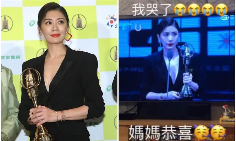賈靜雯昨晚獲獎,大女兒感動掉淚。(粘耿豪攝、取自IG)
