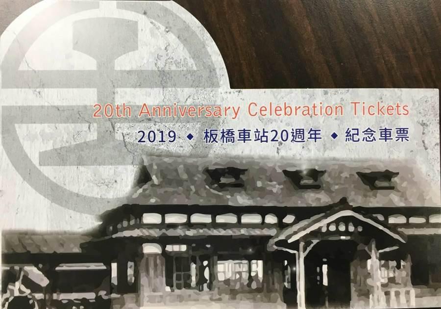 台鐵板橋新站啟用至今已滿20年。(台鐵提供)