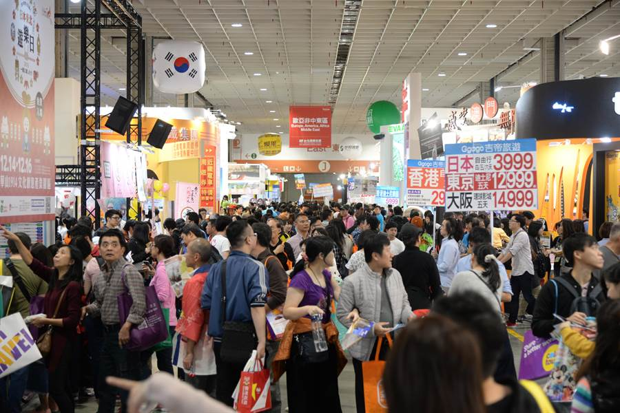「2019台北國際旅展(Taipei International Travel Fair