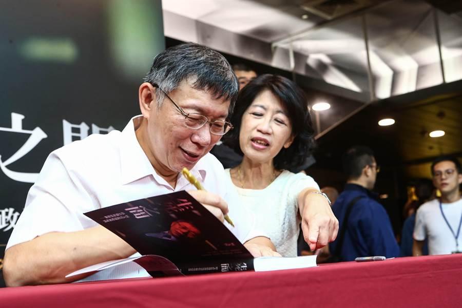 台北市長柯文哲(左)、夫人陳佩琪(右)。(資料照,鄧博仁攝)