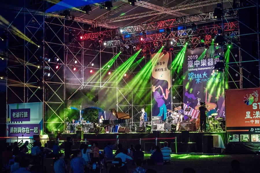 「2019台中樂器節」在市民廣場熱力登場,邀請國內、國外跨國樂團聯演。(台中市文化局提供/陳淑芬台中傳真)