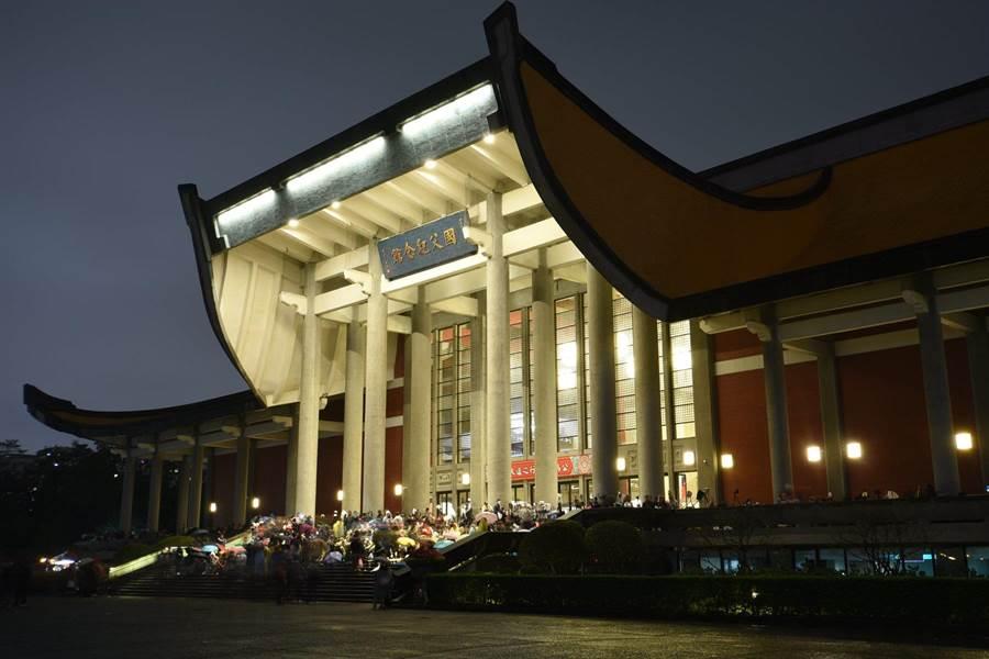 文化部規畫將國父紀念館圍牆拆除改為開放式的設計,遭里民批意識形態作祟。(取自國父紀念館臉書)