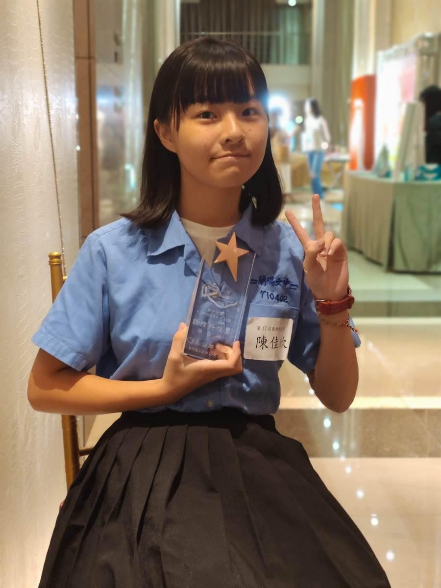 就讀蘭陽女中數理資優班高二的陳佳欣,今天獲頒勵馨基金會數理科技獎的女兒獎。(林良齊攝)