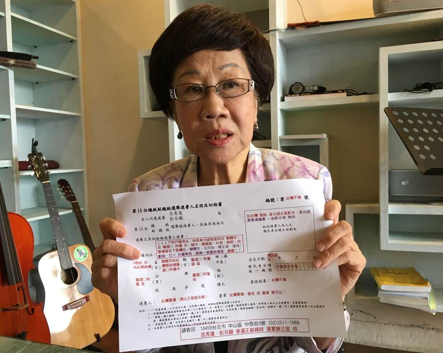 前副總統呂秀蓮六日到嘉義市拚連署參選明年總統。(廖素慧攝)