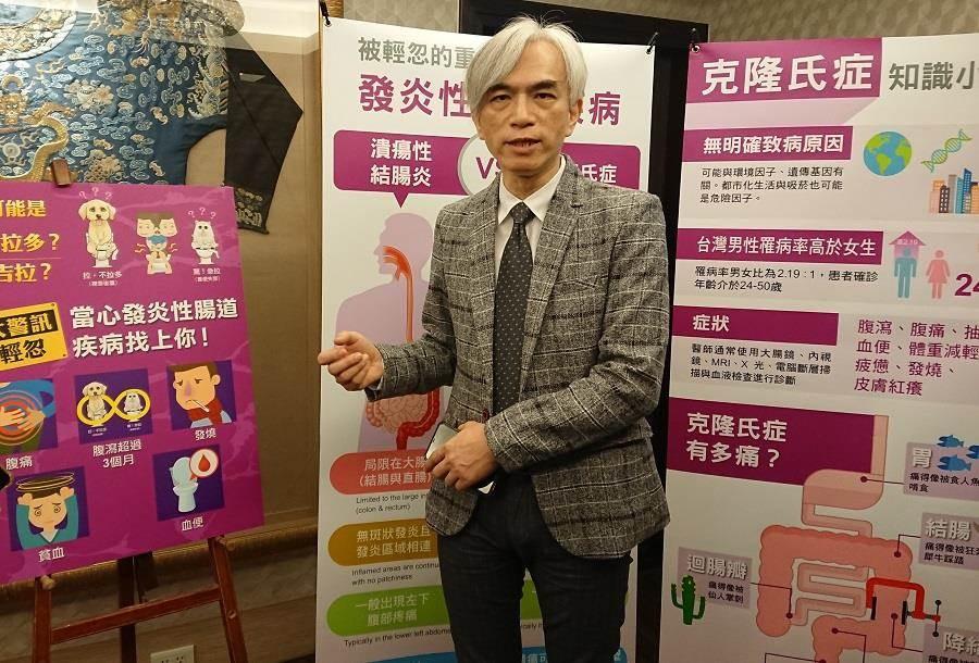 長庚醫師蘇銘堯表示,發炎性腸道疾病病例20年來增加30倍。(陳志祥攝)