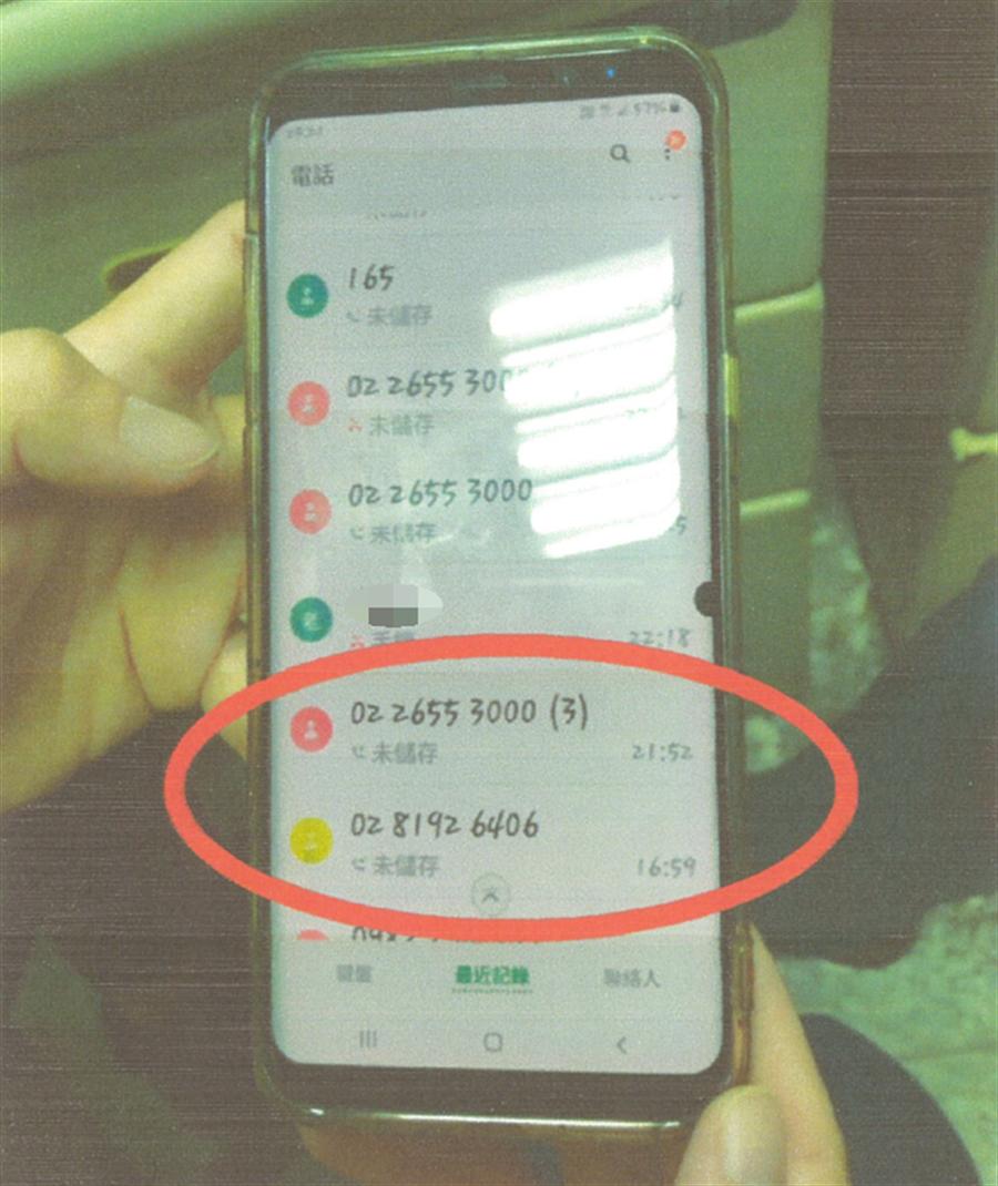 詐騙集團假冒網站客服,撥電話詐騙會員。(警方提供/胡欣男台北傳真)