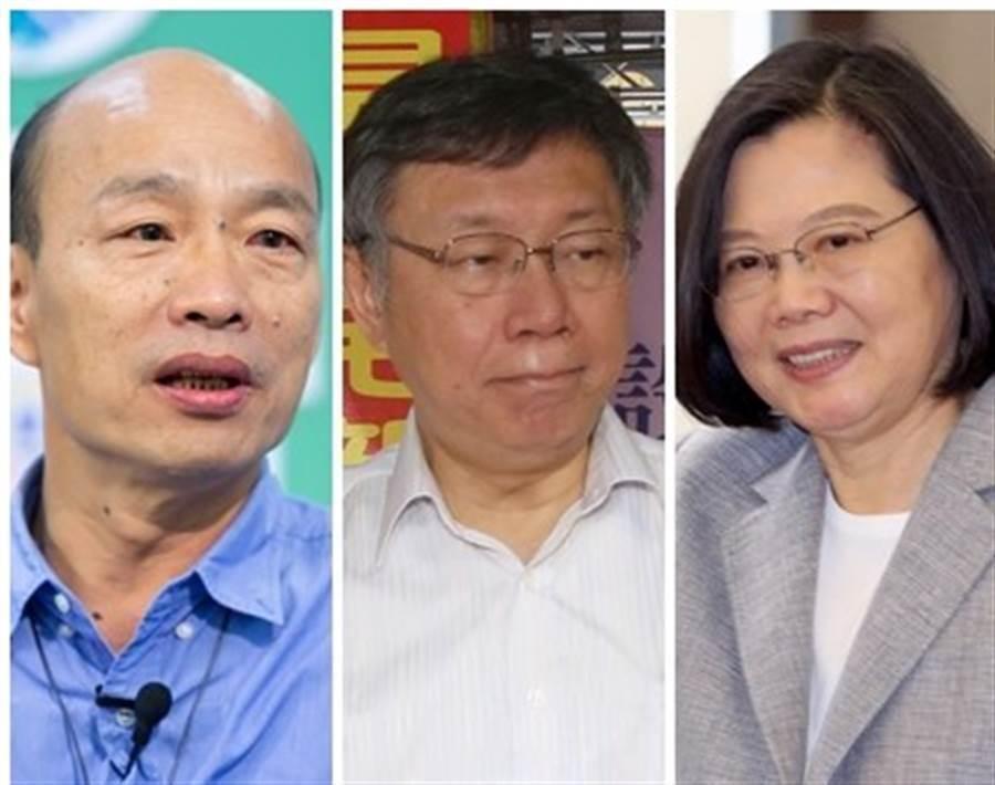 國民黨韓國瑜(左)、民眾黨柯文哲(中)、民進黨蔡英文(右)。(圖/資料照片合成)