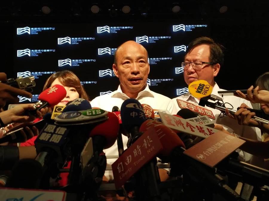 韓國瑜今晚11時將與人在紐約的江啟臣視訊連線,圖為韓日前出席高雄流行音樂中心的照片。(曹明正攝)