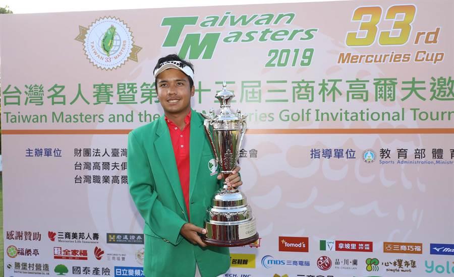 泰國選手永查隆猜開心地捧著台灣名人賽冠軍獎盃。(大會提供/陳筱琳傳真)