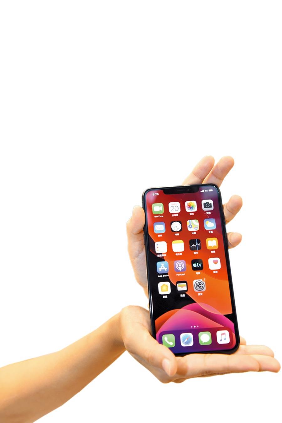 蘋果iPhone11系列熱銷。