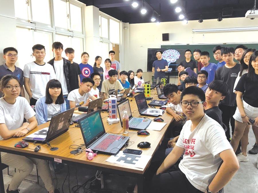 永春高中新興科技推廣中心課程合照。  圖/永春高中提供