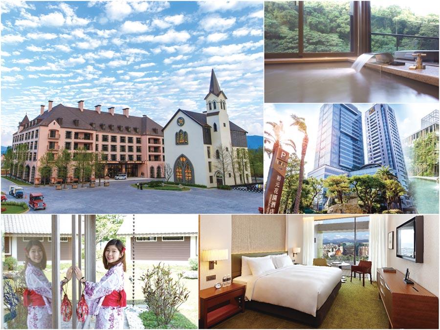 雖然距11月8日的ITF台北國際旅展還早,但不少飯店已發布各款優惠票券與線上好康訊息。圖/瑞穗春天、綠舞、麗禧、裕元、誠品行旅等業者提供