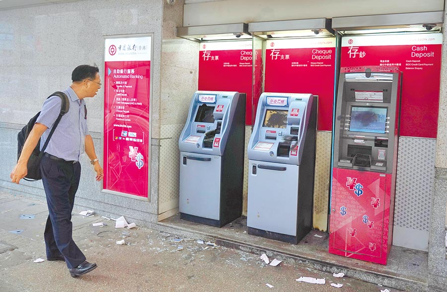 另一分行ATM也慘遭破壞。(中新社)