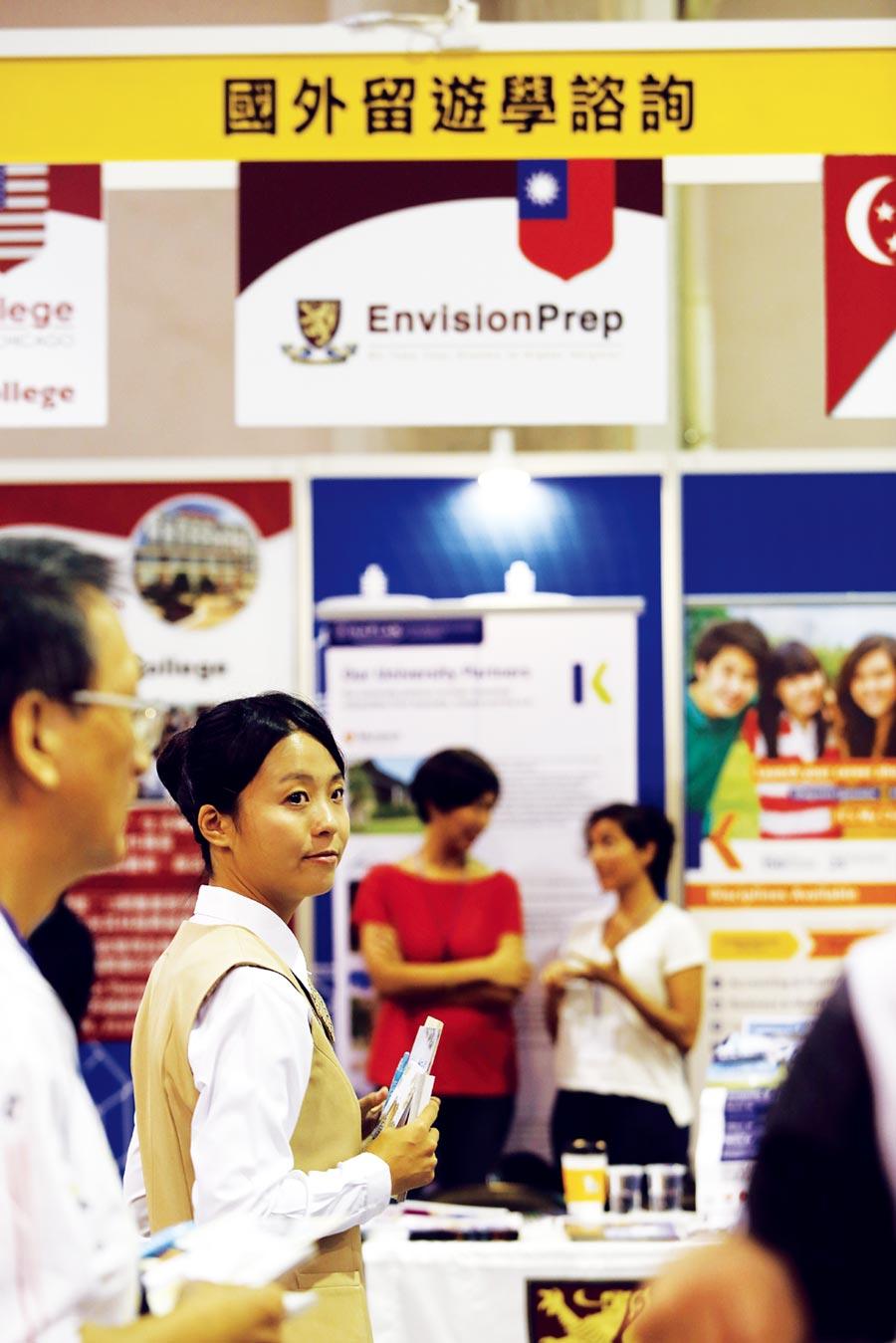 教育部公費留考保障我國學生前往印度、印尼、菲律賓、馬來西亞、泰國、越南6國留學資格,今年開出共計10名保障名額,卻只有20人報考。(本報資料照片)