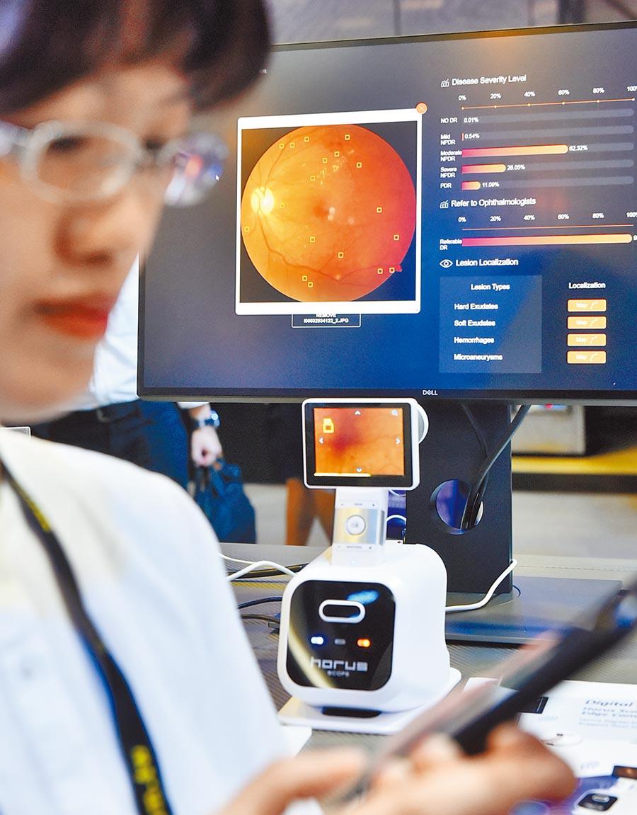 台灣創新技術博覽會展出100項前瞻創新技術,圖為糖尿病視網膜病變AI診斷輔助分析系統。(本報資料照片)