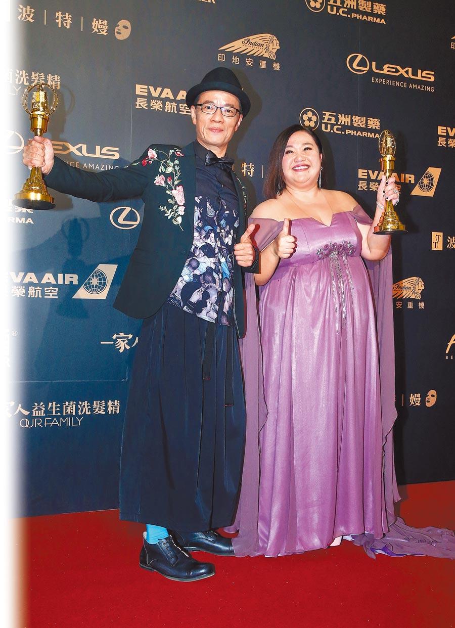 鍾欣凌(右)和吳朋奉昨分別拿下迷你劇集女主角獎、迷你劇集男主角獎。