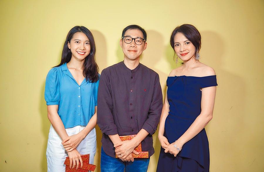 《夕霧花園》林宣妤(左起)、導演林書宇、李心潔出席釜山影展。(甲上提供)