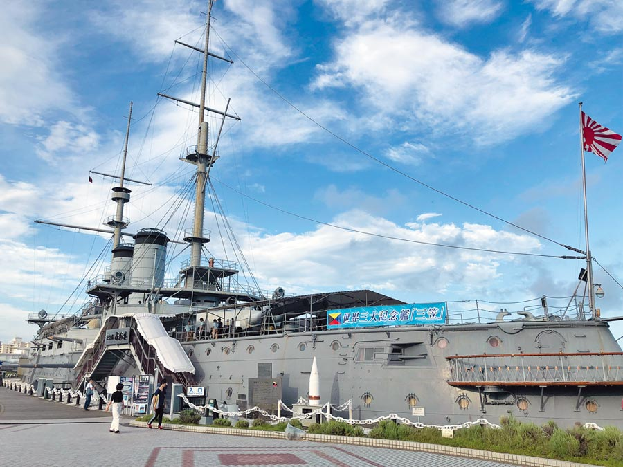 世界三大紀念艦之一的三笠艦常駐於橫須賀。(劉育良攝)