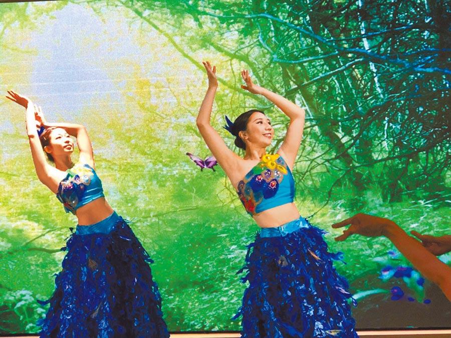 結合叢林鳥語、蝴蝶飛舞、孔雀曼妙舞姿共慶重陽。(台北仁濟院提供)