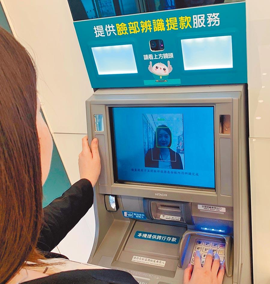 中信銀行智能ATM刷臉就能提款。圖片提供中國信託
