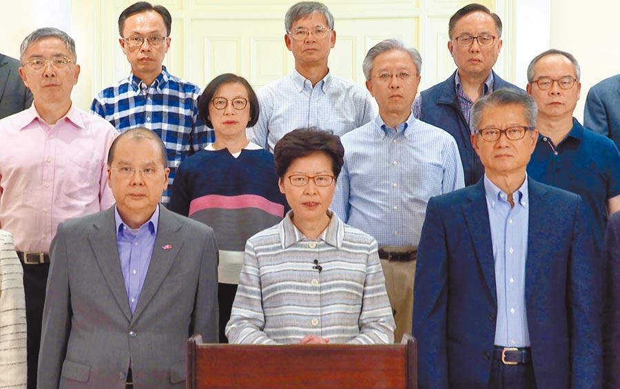 香港特首林鄭月娥5日表示,昨晚度過非常黑暗的一夜,呼籲大家一起譴責暴力。(中新社)
