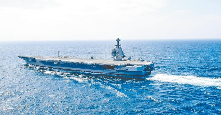 美軍航母福特號(CVN-78)。(取自美國海軍官網)