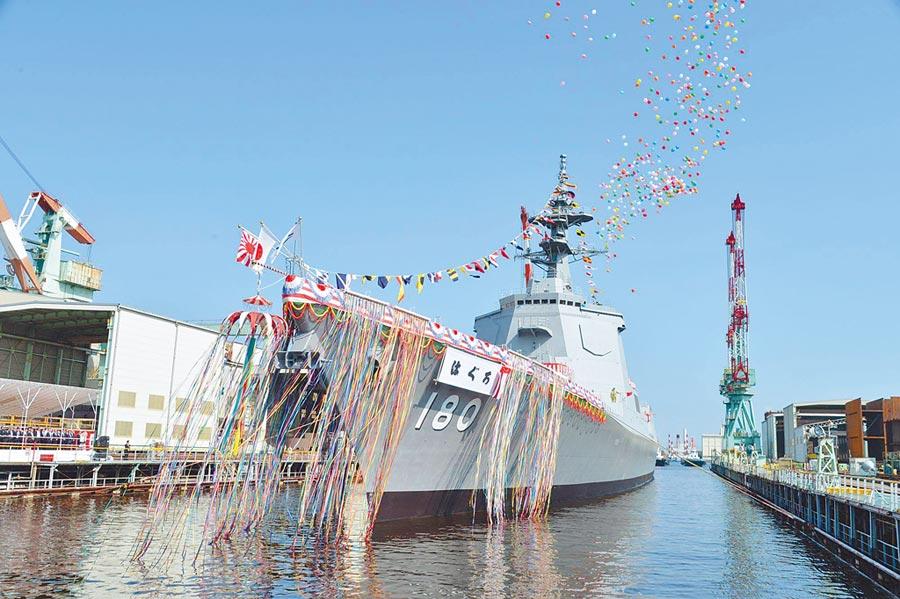 7月17日,日本摩耶級護衛艦2號艦在橫濱下水。(取自日本海上自衛隊官網)