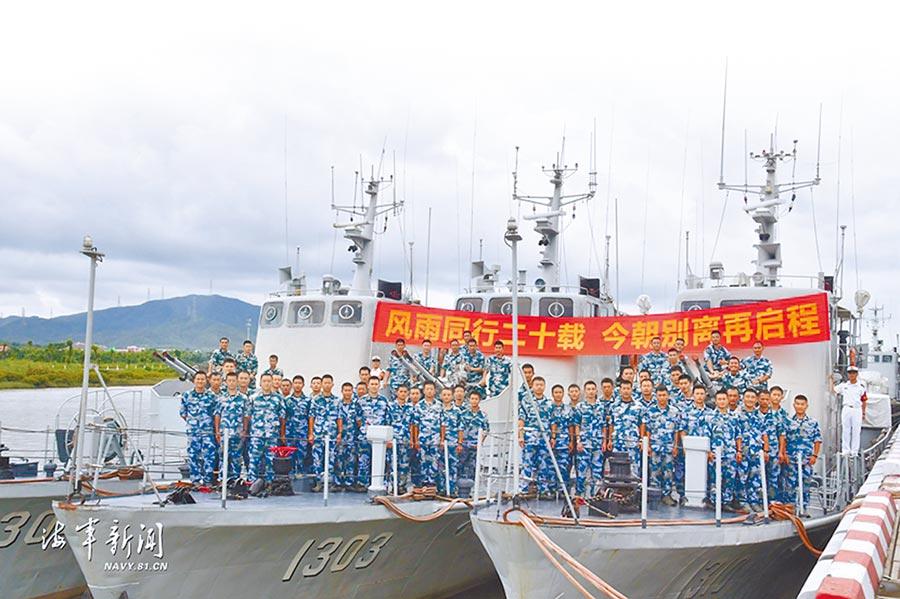 今年9月,解放軍海軍8艘護衛艇集體退役。(取自海軍新聞網)