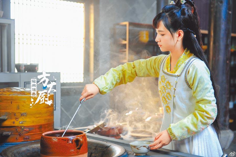 《花間提壺方大廚》女主角廚藝高超。(取自豆瓣網)