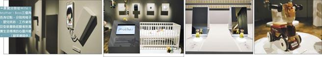 展覽分別從Wife、Mother、Boss三個角色為切點,分別用梳子、嬰兒床鈴、工作桌等巨型裝置喚起觀者對真實生活情境的心靈共鳴。(歐萊德提供)