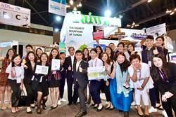 《產業》TTG旅遊大獎,台灣奪年度最佳會展局