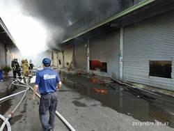 嘉義水上鐵皮廠房火警 600平方公尺燃燒