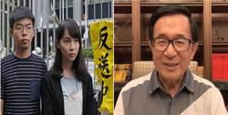 表態?香港反送中 阿扁終於說話了