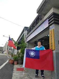 張瀞分募集近千面國旗送市民  一起為中華民國慶生