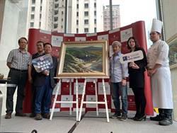 日月千禧舉辦「色動形山」畫展  同步獻出文青風「遠山茶香」藝術甜點