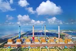 台電中火硼檢測超標 台電:廢水處理廠年底完工