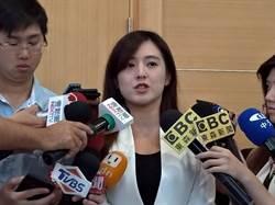 何庭歡:韓國瑜「目前」沒請假的消息