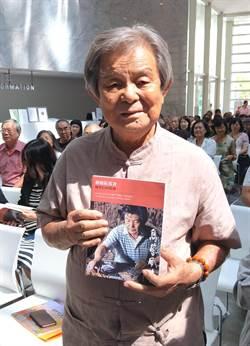 台灣重要藝術家林智信出回憶錄分享創作與人生