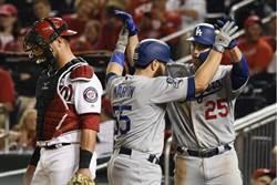 MLB》國民奇兵自爆 道奇大逆轉聽牌