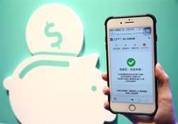 凱基銀行創新領先 手機門號就能辦貸款