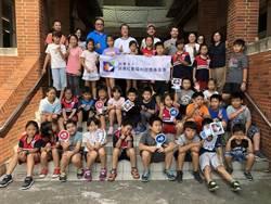 凱基慈善基金會英語計畫 助偏鄉學童看見世界