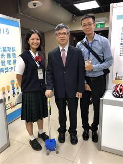 二信學子勇奪國際發明展金牌 教育部接見表揚