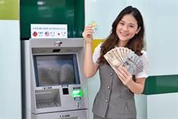 《金融股》一銀廣設外幣ATM,攻出國換匯商機
