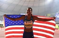 世界田徑錦標賽 美國獨強 大陸創佳績