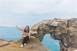 新北漁港秋之旅!象鼻岩賞美景、免費wifi熱點打卡趣